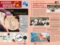 il-settimanale-di-arezzo-Angelica ad Arezzo 14-09-2012