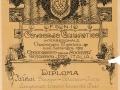 Diploma Giuseppe Falciai 1920