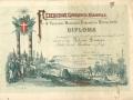 Diploma Giuseppe Falciai 1898