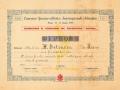 Diploma Petrarca 1949