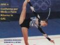 2001 ritiro Susanna Marchesi